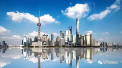 联讯证券:政治局会议释放7大信号 重点提到资本市场