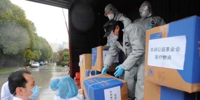 东润基金驰援医疗物资 设千万元专项基金奖励战疫医务人员