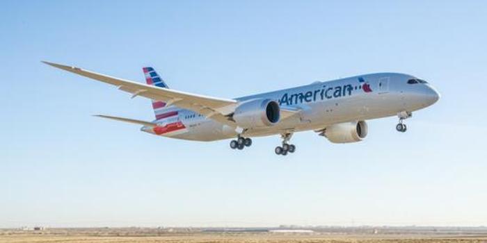 美國航空推出各項優先待遇政策 吸引高端商務旅客