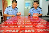 北京个人出租住房税率减半 月租金10万以下征2.5%