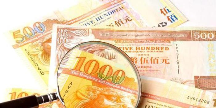 明升ms88_香港金管局频频干预港币汇率 释放出什么信号?