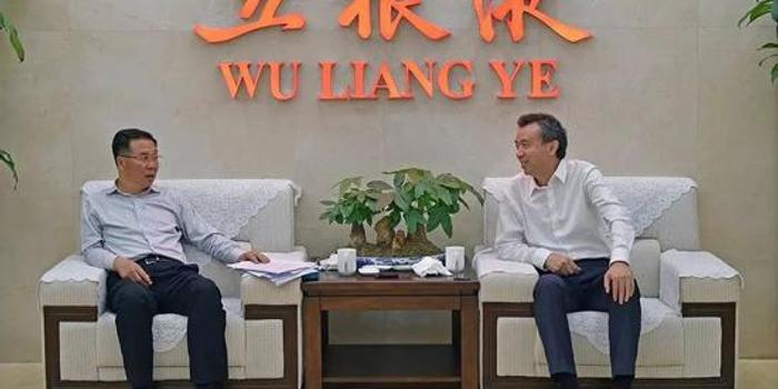 李保芳评五粮液股价破百:这是一个标志性事件