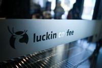 瑞幸咖啡将IPO发行价定在17美元 市值预计达42亿美元
