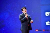 """晓羊教育周林:中国""""AI+教育""""领域的先行者与领导者"""