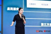 华制智能夏妍娜:全球资源嫁接中国制造