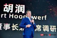 胡润百富董事长胡润:如何发现财富?