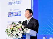 陈雨露:鼓励企业年金和商业养老保险等财富管理业务