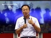 郭办发声明:即日起,郭台铭退出中国国民党