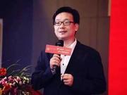 杨东教授谈全球数字货币监管与区块链产业应用(下)