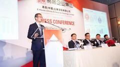 """丁祖昱:稳定的房地产是中美贸易战的""""压舱石"""""""