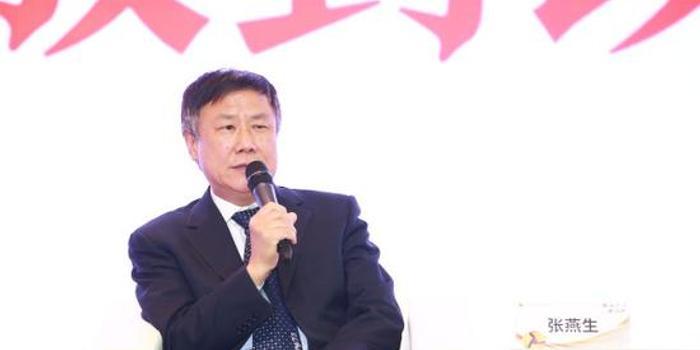 张燕生谈贸易战教训:30年代贸易战后全球贸易萎缩66%