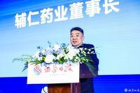 辅仁药业董事长朱文臣:药企创新不是一个钱的问题