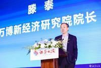 滕泰:再过十年 中国的财富榜上面将没有房地产企业