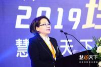 胡琼致辞:2018年保险人感受最深的就是增速压力