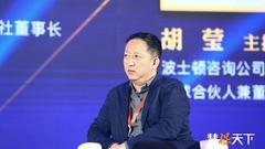 杨帆:相互制要想有好发展 监管制度的出台非常关键