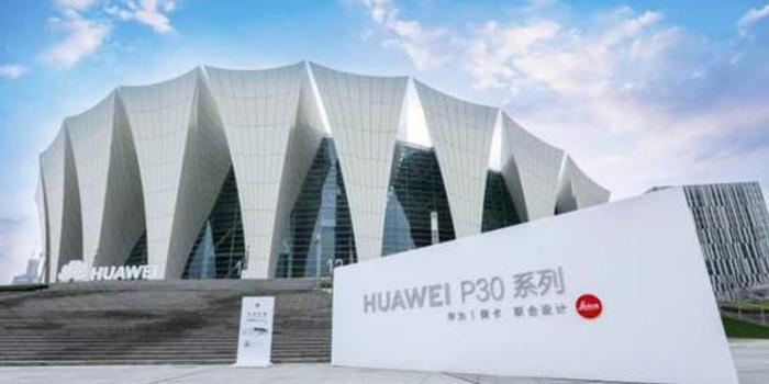 内蒙古11选5_评论:华为P30国内发布 硬杠苹果的它究竟好在哪?
