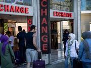 "IMF欧洲部门主管:土耳其需要确保央行""完全独立"""