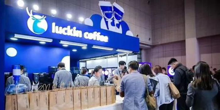 瑞幸咖啡完成1.5亿美元B+轮融资 星巴克加持