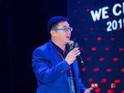 深兰科技陈海波:未来企业都会用到的四个技术