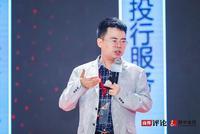郑翔洲:新经济时代资本喜欢什么样的商业模式?