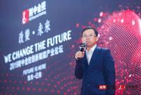 新兴投资徐刚:从资金的源头解决中国科技创新