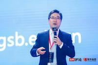 长江商学院滕斌圣:智能商业的发展趋势