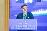 杨富玉:金融科技是运用现代科技成果为金融发展增效