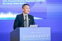 邓伟政:中阿两国应当推动金融科技发展和监管合作