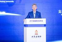黄益平:在中国我们讲的金融科技 更多是普惠金融服务