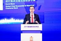David Mann:中国将超过日本成为世界第二大债券市场