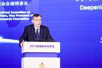 刘世锦:推动绿色金融产品创新 适应绿色经济系统发展