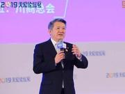 陈东升谈企业家理想主义:坚持市场化走亲清政商关系