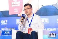 吴志刚:不用科技加持的金融公司最终肯定会被淘汰