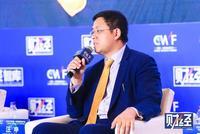 汪申:科技平台搭建金融基础设施成金融新业态