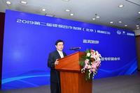 杨再平:银保之间合作要坚持互惠互利才能可持续发展