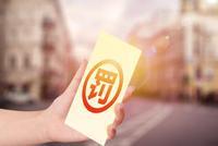 上海银保监局连开6张罚单 涉建行等银行信用卡业务