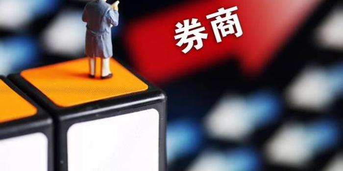 一外资控股券商将诞生 大摩3.8亿受让摩根华鑫2%股权
