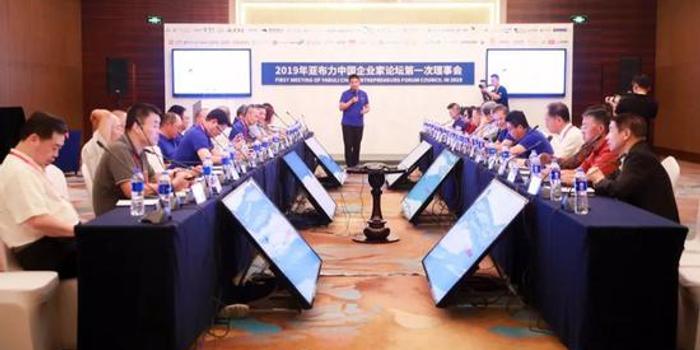 新希望集團董事長劉永好當選亞布力論壇新任輪值主席