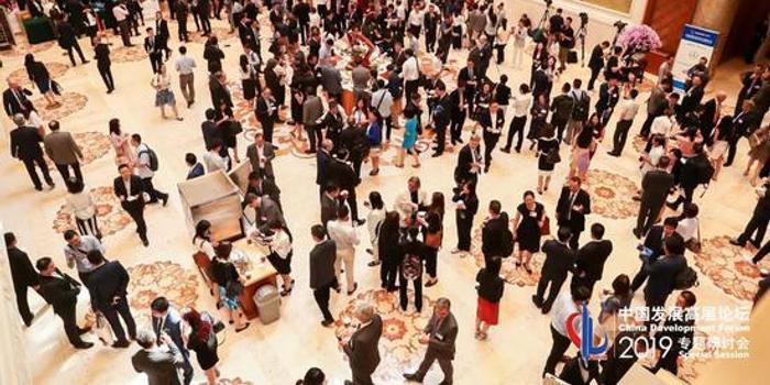 2019中国发展高层论坛 钓鱼台国宾馆的这些瞬间