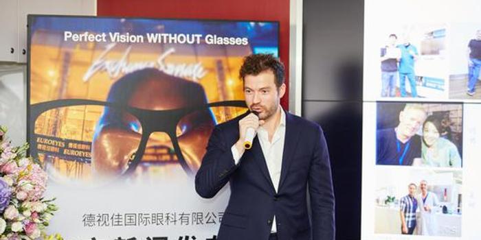 德视佳IPO:首家不远千里赴港上市的德国眼科公司