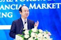 李康:全球产业链出现地域转移与逆转移等五个新趋势