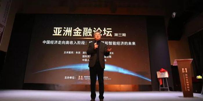 朱民:结构调整和智能经济的未来