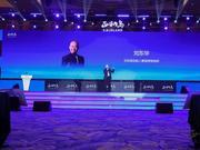 刘东华称企业要有三心:大爱之心 专注之心 强悍之心