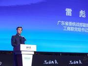 广东工商联党组书记:需更多董明珠这样霸气的企业家