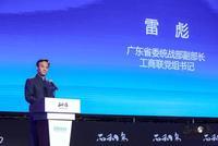 雷彪:需要更多拥有董明珠这样霸气的中国企业家