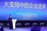 正和岛首席经济学家王林:2020年全球将有四只灰犀牛