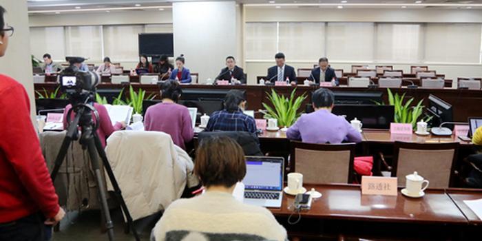 西藏银保监局:截至2019年底辖内金融机构设网点292个