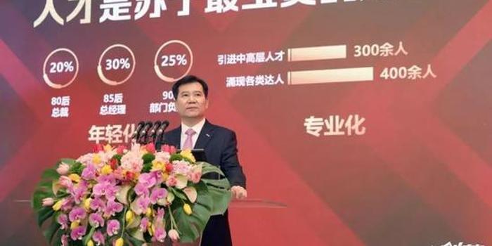 苏宁发布2019成绩单 张近东表示让更多员工成为老板