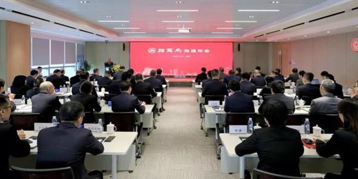 招商海通召开2020年工作会议