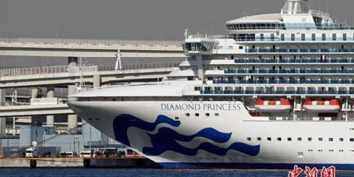 """日媒:""""钻石公主""""乘客下船告一段落 密接者将转移"""